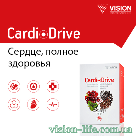 Cardio Drive Vision 7