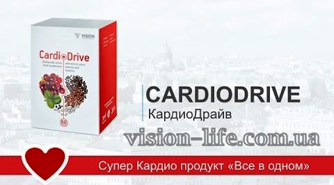 Cardio Drive Vision 8