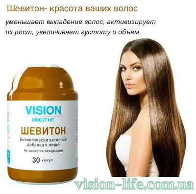 Комплекс витаминов и минералов для роста волос