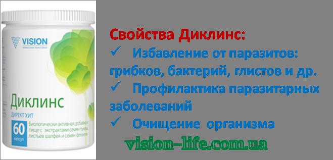 Лекарства от паразитов для очистки организма