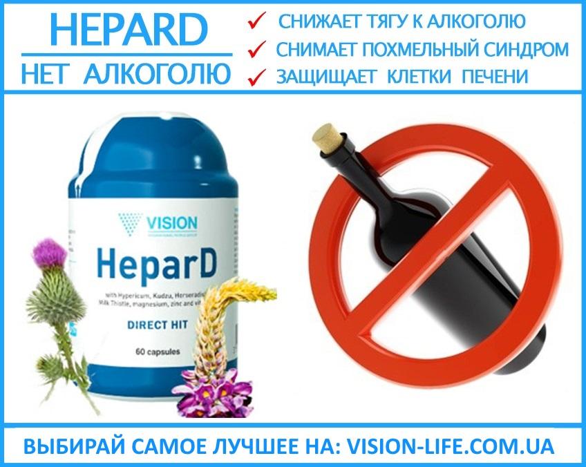 Таблетки для лечения алкоголизма снимающие тягу к алкоголю