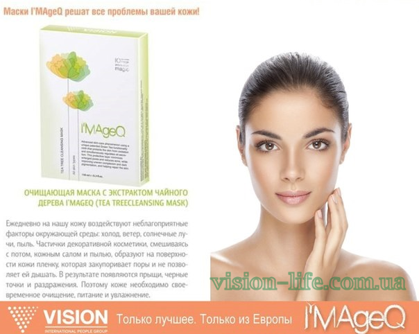 IMAgeQ treecleansing vision 2