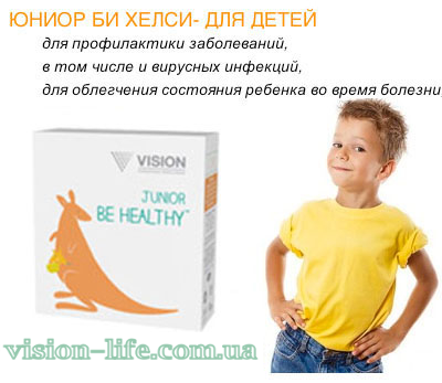 Junior Be Healthy vision 1