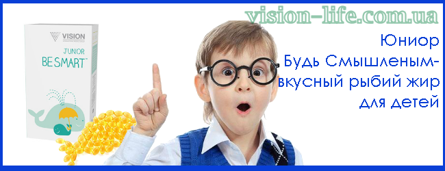 Junior Be smart vision