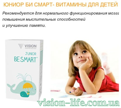 Junior Be smart vision 3