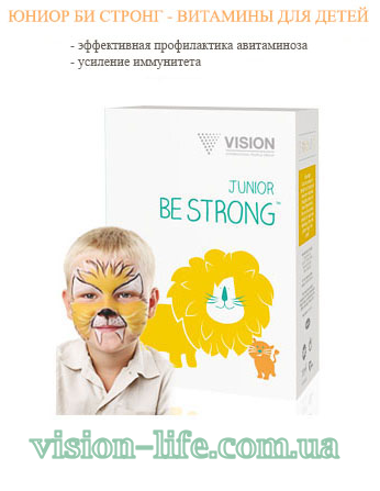 Junior Be strong vision