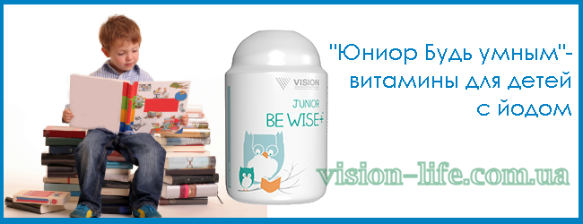 Junior Be wise vision
