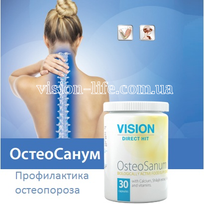 Витамины для ногтей волос и зубов