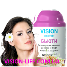 beauty vision 2