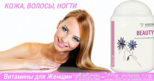 beauty vision 46