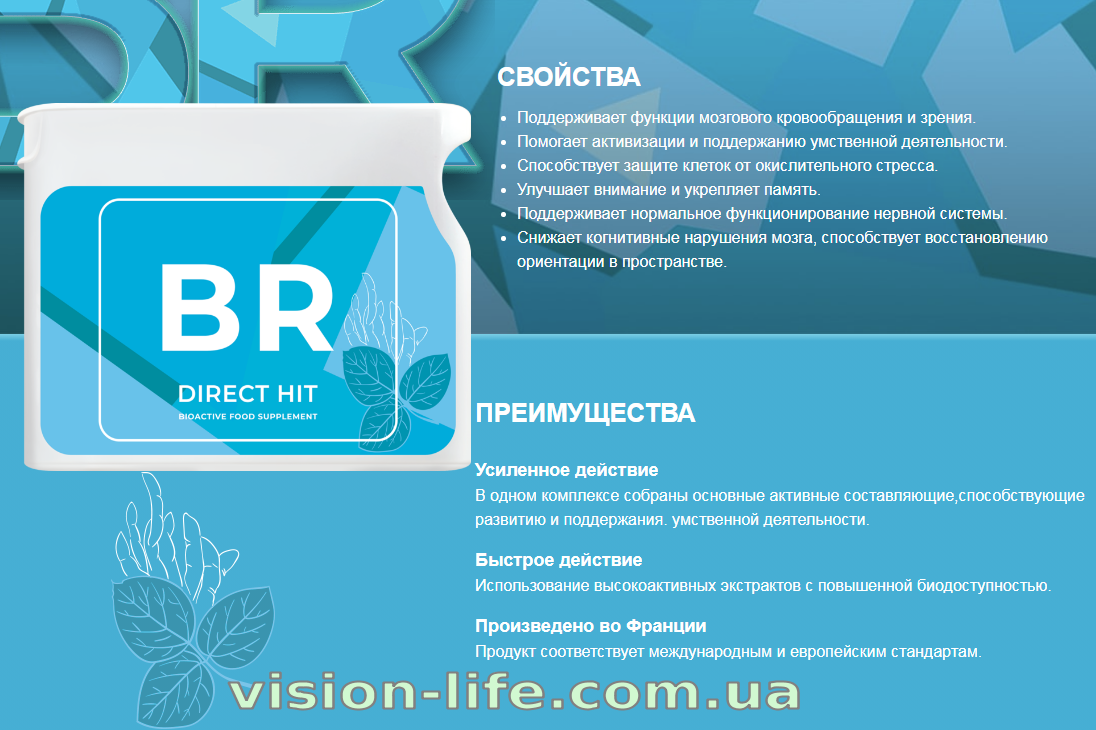 project v Brain o flex vision life 5