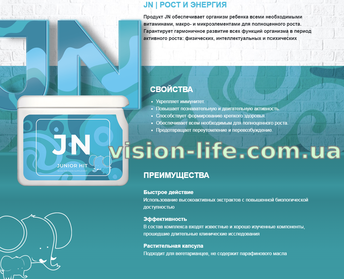 project v jn junior neo vision life 13