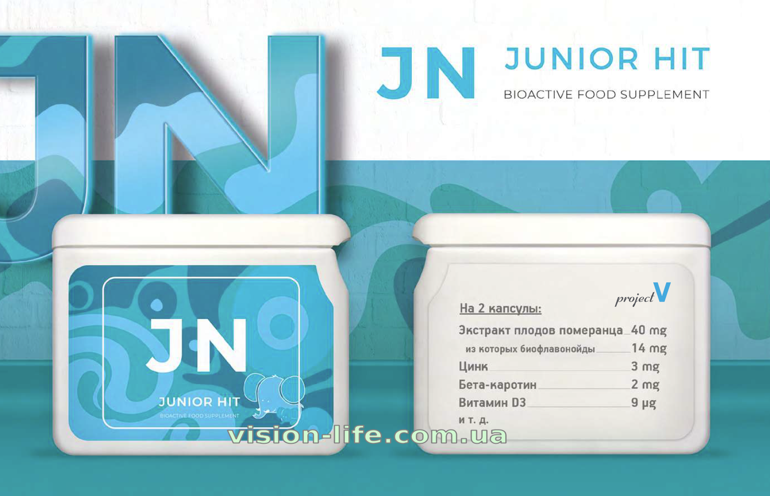 project v jn junior neo vision life 3