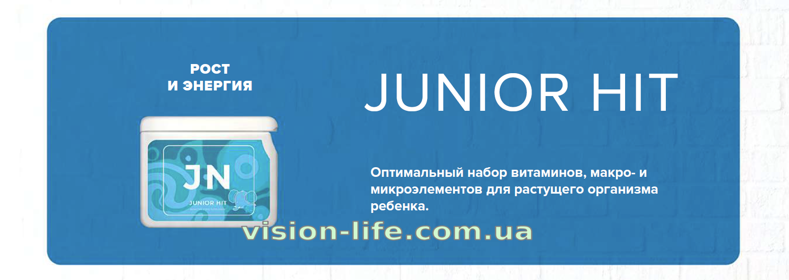 project v jn junior neo vision life 4