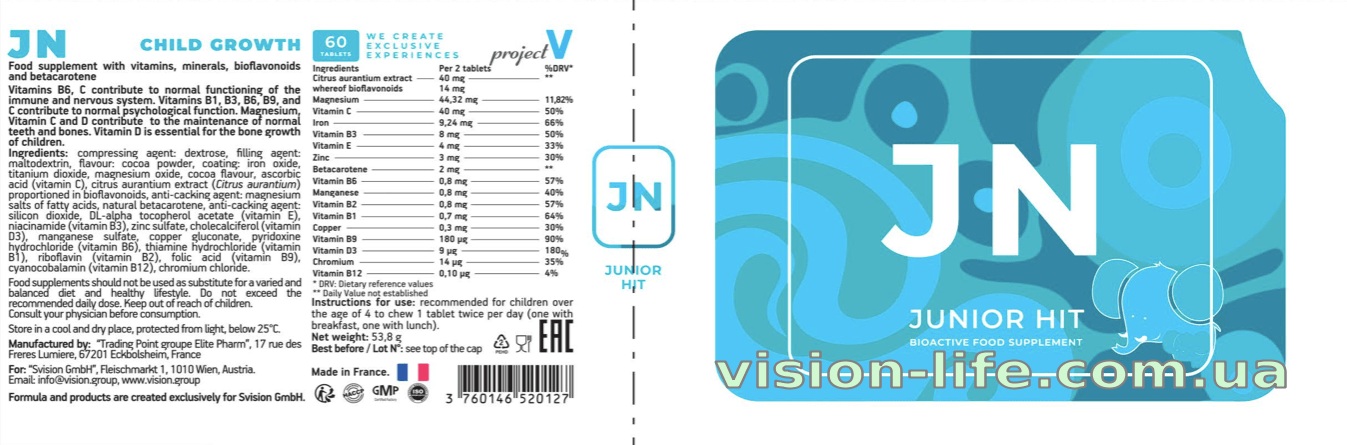 project v jn junior neo vision life 6