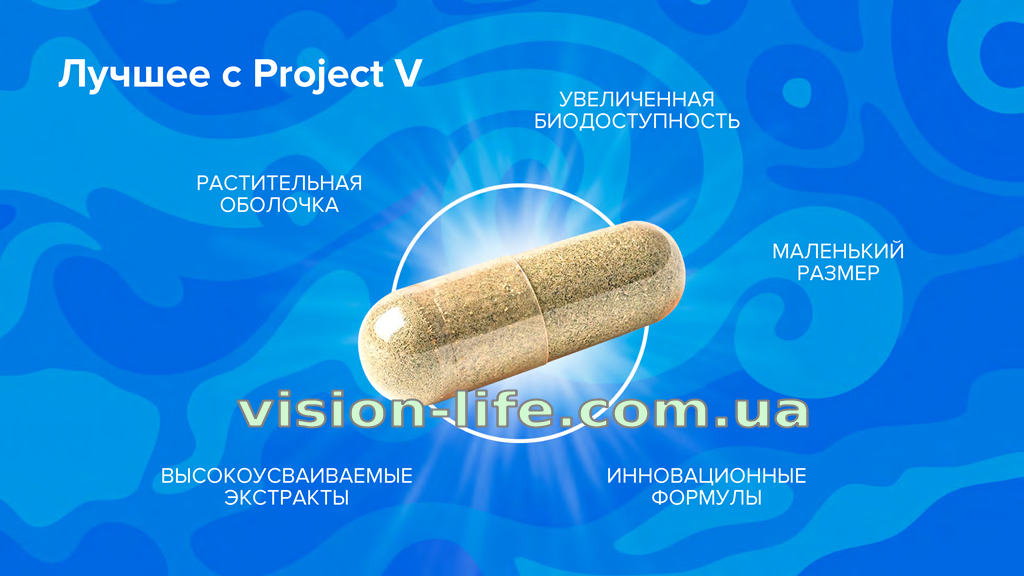project v vision life 10