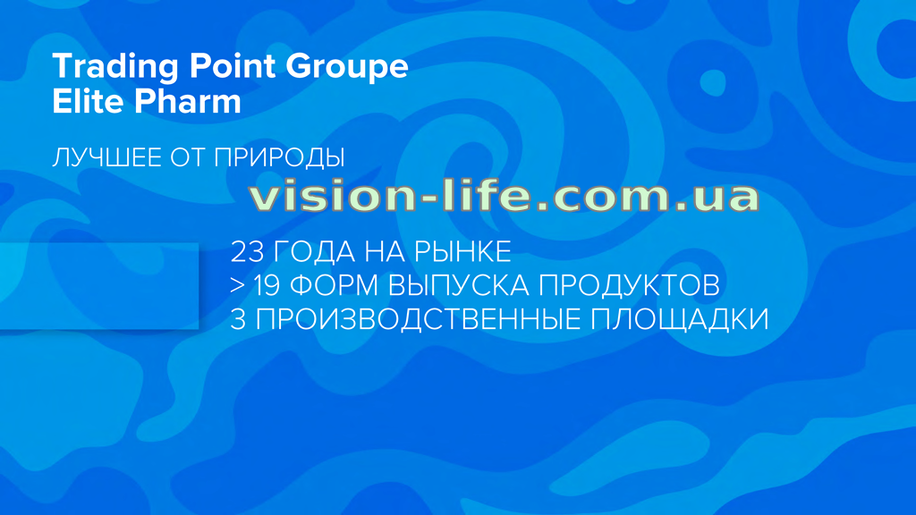 project v vision life 5