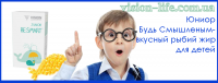Junior_Be_smart_vision