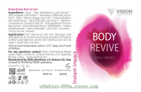 Roll_on_gel_Body_Revive_27