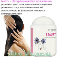 beauty_vision_68