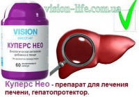 cupers_neo_vision_2