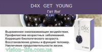 d4x_young_vision