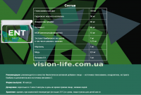 project_v_EnjoyNT_vision_life_4