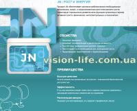 project_v_jn_junior_neo_vision_life_132