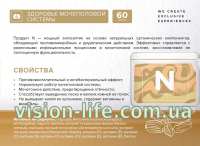 project_v_nutrimax_vision_life_3