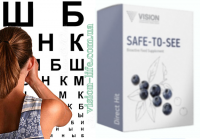 safe_to_see_vision_18