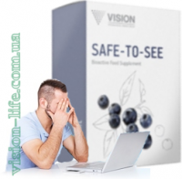 safe_to_see_vision_37
