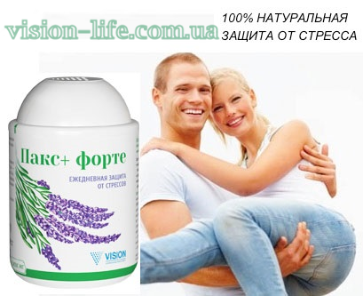 kak-borotsya-s-bessonnitsey-bez-lekarstv